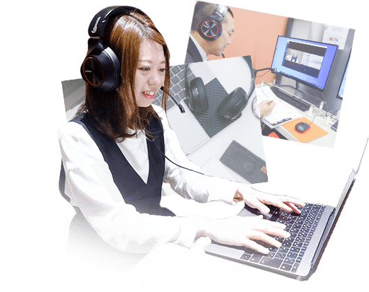 オンライン講座のパソコン教室