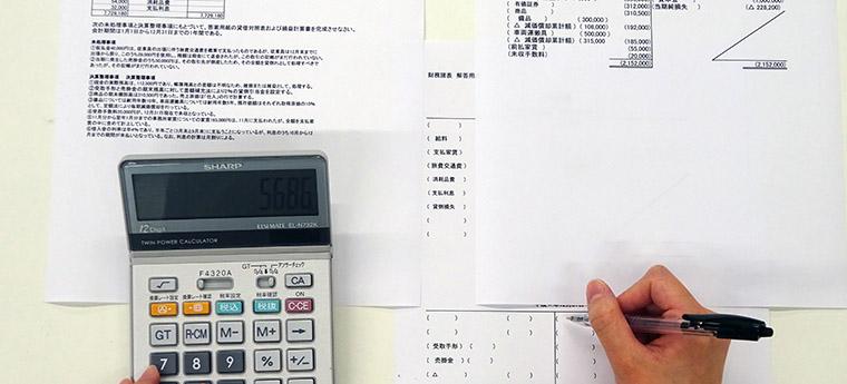 日商簿記3級仕訳テクニック