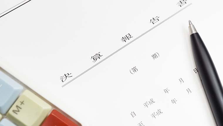 日商簿記1級会計学対策
