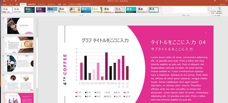 1対1のソフトキャンパスプレゼン資料作成実践講座の特徴