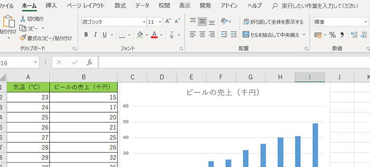 統計検定1級講座