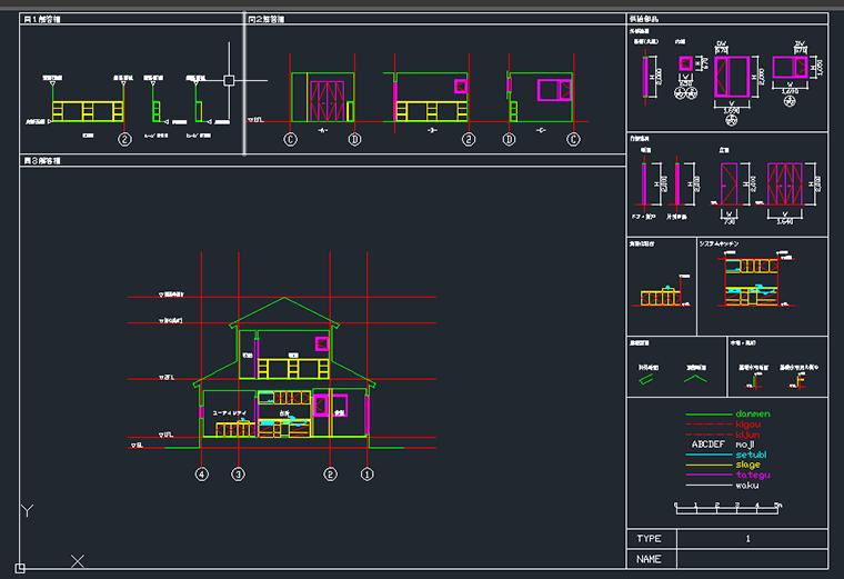 CAD利用技術者1級試験対策コース