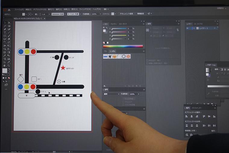 Adobe認定アソシエイト(Illustrator/Photoshop)