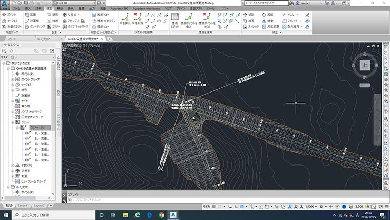 3DCAD(Civil3D)基礎コース
