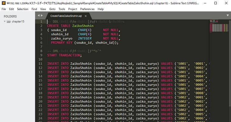SQL(Web)講座