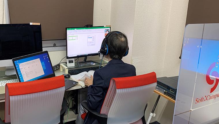 オンライン授業のパソコンスクール