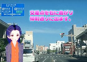 ソフトキャンパス道順1