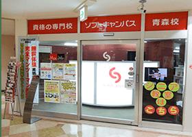 ソフトキャンパス道順3