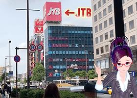 横浜駅西口から左へ進んだところの景色の画像