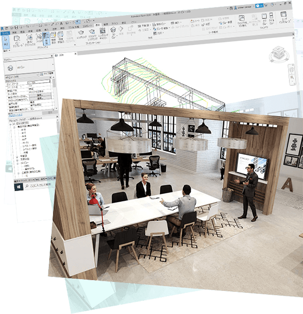 CAD・3DCADの研修事例