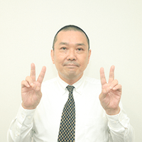 中田 英夫