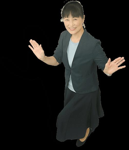 内海 淳子