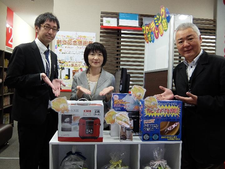 弘前校のキャンペーン