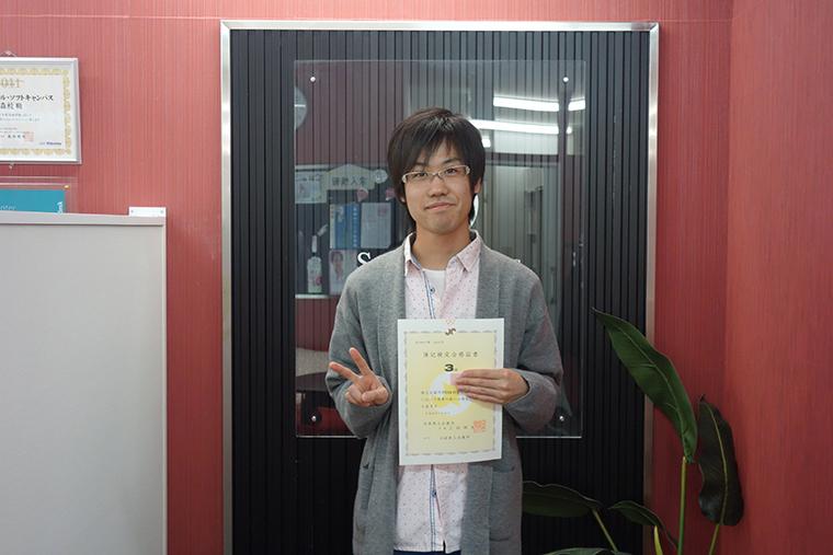 簿記3級合格T.Tさん