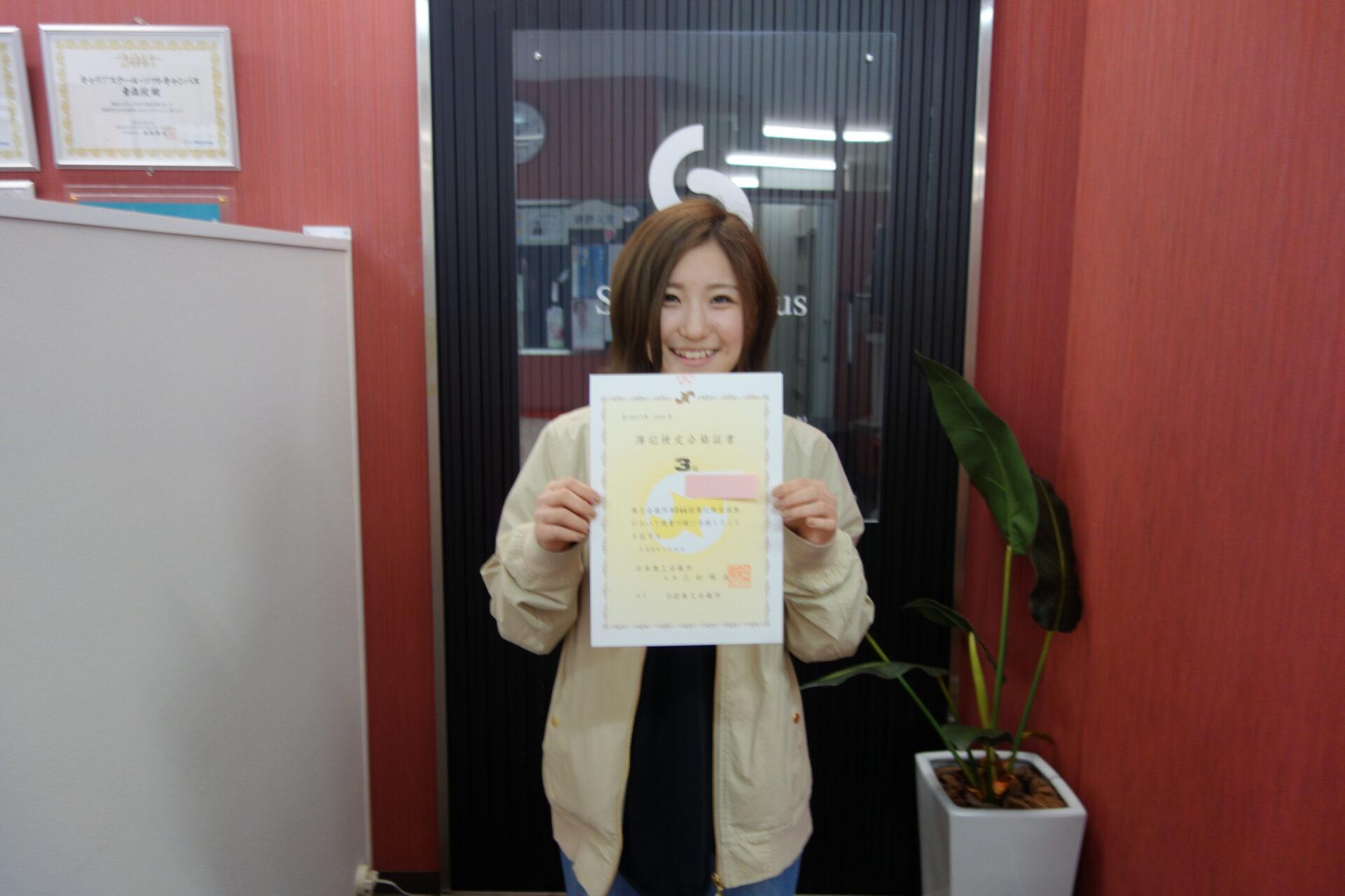 青森簿記3級_M.M