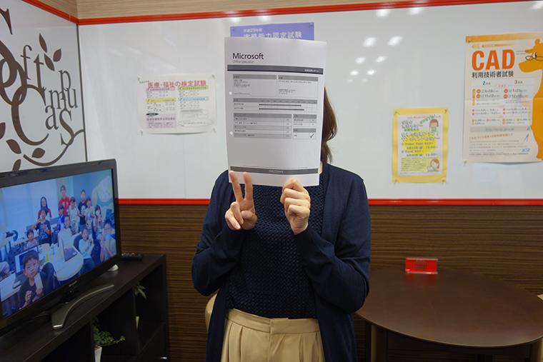 医療事務~電子カルテ・MOS合格N.Mさん
