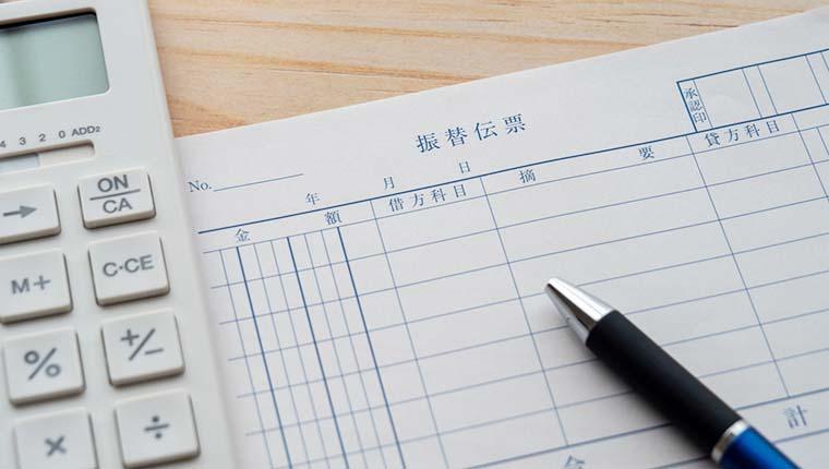 日商簿記1級原価計算対策