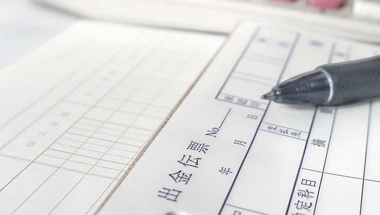日商簿記1級原価計算意思決定問題対策