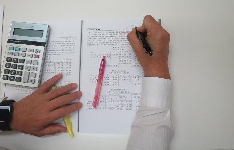 日商簿記1級連結会計財務諸表対策