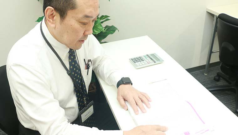 日商簿記1級総合テクニック
