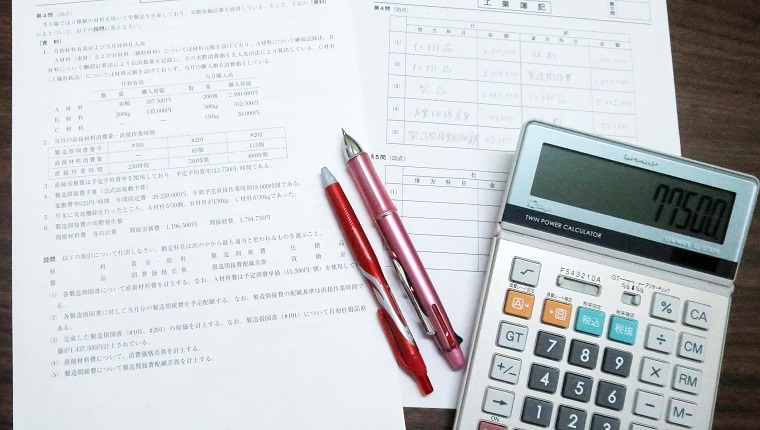日商簿記2級試験第4問5問対策