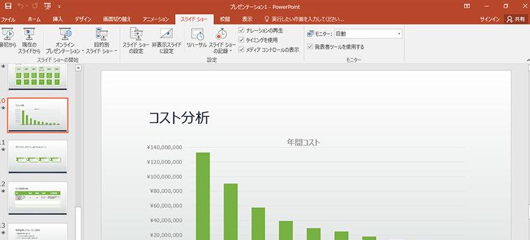 サーティファイ2級(Word/Excel)資格講座