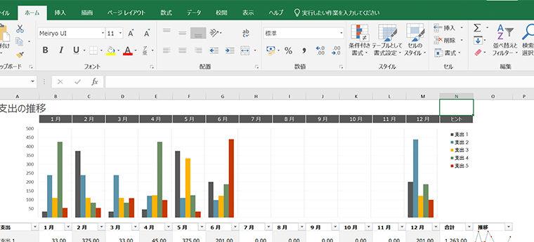 Excel応用講座