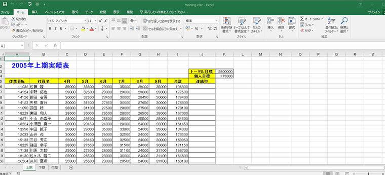 サーティファイ3級(Word/Excel)資格講座