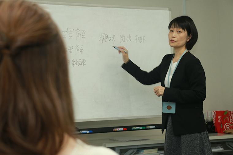 国家資格 キャリアコンサルタント試験論述直前対策