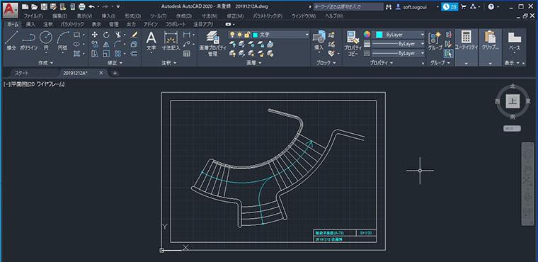 建築CAD検定試験3級コース