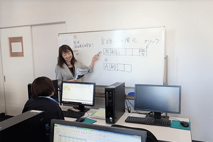 加藤 由美子講師の授業風景