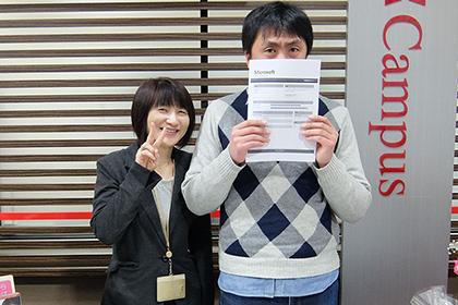 須郷 郁代講師の授業風景