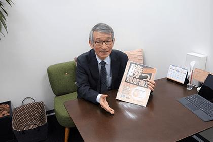 渡邊 啓悟講師の授業風景