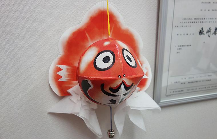 夏休みの自由研究ネタ金魚ねぶた