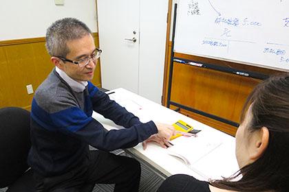 藤崎 徹講師の授業風景