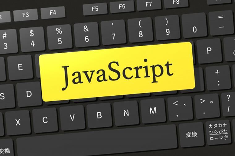 JavaScriptを使用したプログラミングの基礎 (98-382)